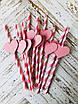 Бумажные трубочки c сердечками (10 шт.), фото 2