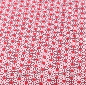 Хлопковая ткань (бязь) 160см №2194а Маленький геометрический цветок, красный на белом