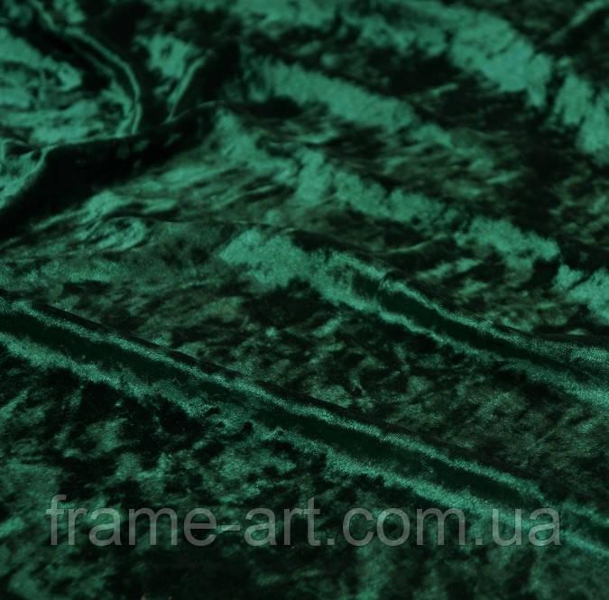 Ткань Велюр 1,5м зеленый (Италия Сток)