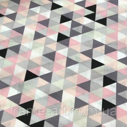 """Хлопковая ткань (бязь) 160см """"Треугольники мелкие розовые, пудровые, серые, графитовые"""" №98"""