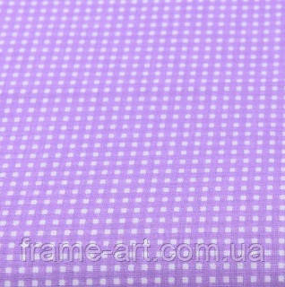 Хлопковая ткань (бязь) 160см №260а Мелкая клеточка сиреневого цвета