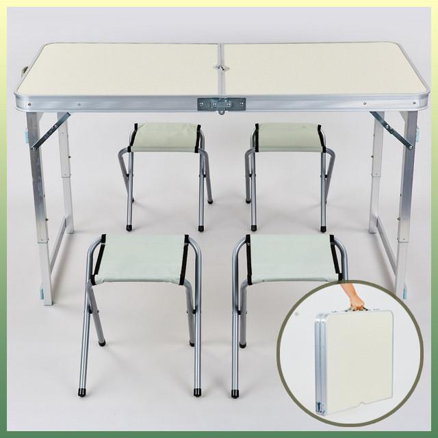 Розкладний туристичний стіл-чемодан для туризму, кемпінгу і риболовлі + 4 стільця.