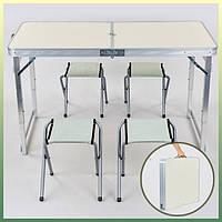 Розкладний туристичний стіл-чемодан для туризму, кемпінгу і риболовлі + 4 стільця., фото 1