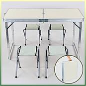 Раскладной туристический стол-чемодан для туризма, кемпинга и рыбалки + 4 стула.