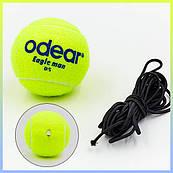 Тенісний м'яч на гумці боксерський Fight Ball (пневмотренажер) м'яч для боксу