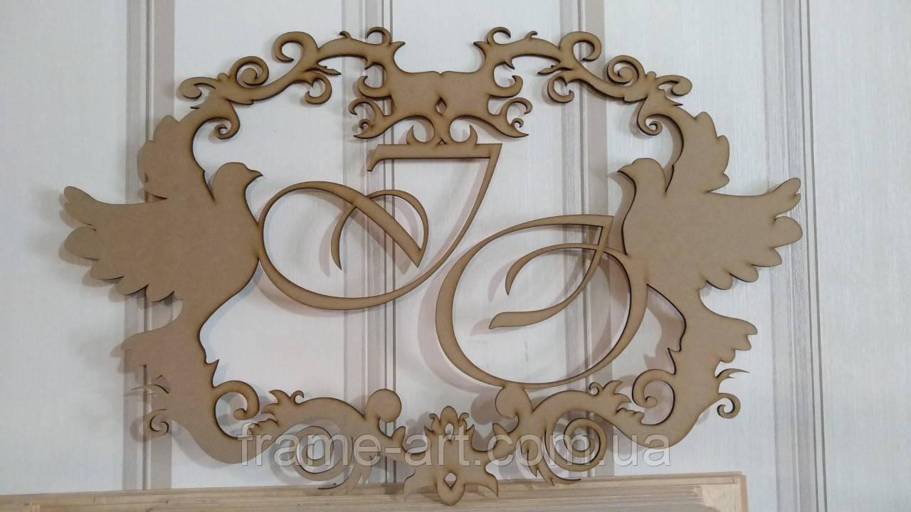 ПА-С-3 Монограмма на свадьбу, Вензель, Герб Свадебный, Голуби 60*90см 6мм
