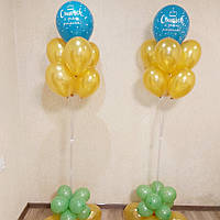 Подставка большая для шаров на 7 шариков.