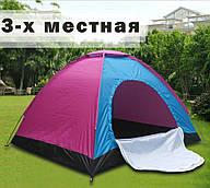 Палатка туристическая 3х местная для кемпинга