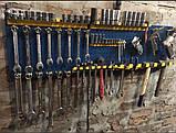 Панель перфорированная для инструмента 1500 х 300 х 25 мм, фото 4