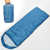 Спальный мешок (спальник) одеяло с капюшоном мешок одеяло туристический (1000г на м2, р-р 210x70см)