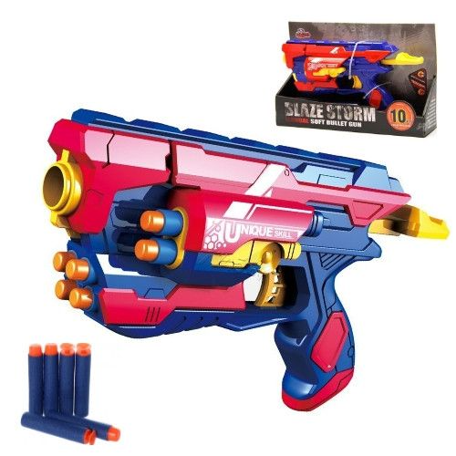 Бластер - пистолет Blaze storm (Nerf / Нерф) ZC 7112