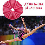 Скакалка для художественной гимнастики утяжеленная с люрексом 3 метра Скакалка гимнастическая (розовый)
