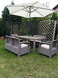 Комплект садових меблів Allibert by Keter Corfu Fiesta Lounge Set Cappuccino ( капучіно ), фото 7