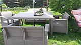 Комплект садових меблів Allibert by Keter Corfu Fiesta Lounge Set Cappuccino ( капучіно ), фото 3