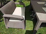 Комплект садових меблів Allibert by Keter Corfu Fiesta Lounge Set Cappuccino ( капучіно ), фото 5