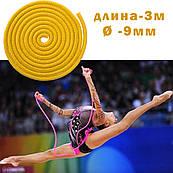 Скакалка для художественной гимнастики утяжеленная с люрексом 3 метра Скакалка гимнастическая (желтый)