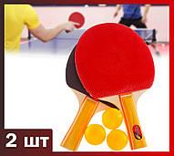 Набір ракеток для настільного тенісу (пінг понгу) 2 ракетки + 3 м'ячі ⭐⭐⭐⭐⭐