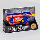 Бластер - пистолет Blaze storm (Nerf / Нерф) ZC 7112 , фото 2