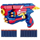 Бластер - пистолет Blaze storm (Nerf / Нерф) ZC 7112 , фото 3