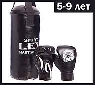Детские боксерские перчатки + груша на 5-9 лет. Набор боксерский