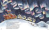 Книга Маури Куннас: Рождественские истории. Сборник, фото 4