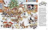 Книга Маури Куннас: Рождественские истории. Сборник, фото 5