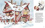 Книга Маури Куннас: Рождественские истории. Сборник, фото 6