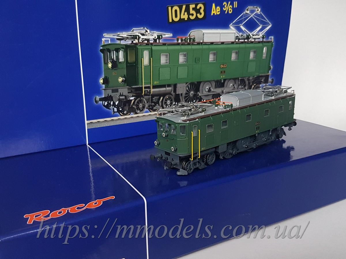 Модель электровоза серии Ae 3/6, принадлежности SBB, Epoche II, масштаба H0 1:87, Roco 62401