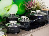 Набор казанов (кастрюль) с мраморным покрытием EDENBERG EB-3984 Набор кухонной посуды 8 предметов
