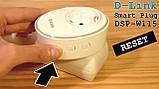 Смарт розетка D-Link  Dsp-w115, фото 6