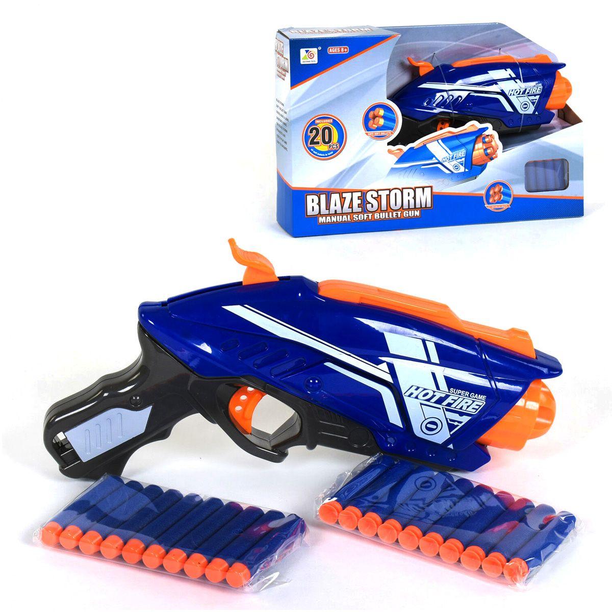 Бластер - пистолет Blaze storm (Nerf / Нерф) ZC 7063