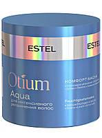 Маска-комфорт для глубокого увлажнения волос Estel Professional Otium Aqua 300 мл