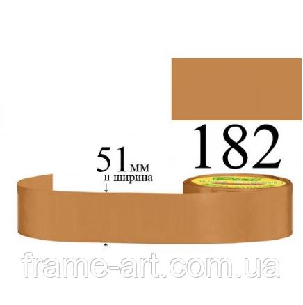 Лента атласная 51мм 33м, 182 Золотовато-коричневый