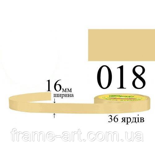 Лента атласная 16мм 33м, 018 Старого золота, светлый