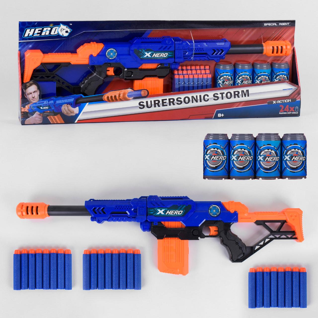 Автомат Blaze storm (Nerf / Нерф) BT 8058 (синий) с мишенью и обоймой для боеприпасов