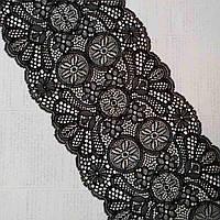Кружево эластичное 16см черное 9096