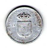 Руанда-Урунди 5 франков 1968 год №253, фото 2
