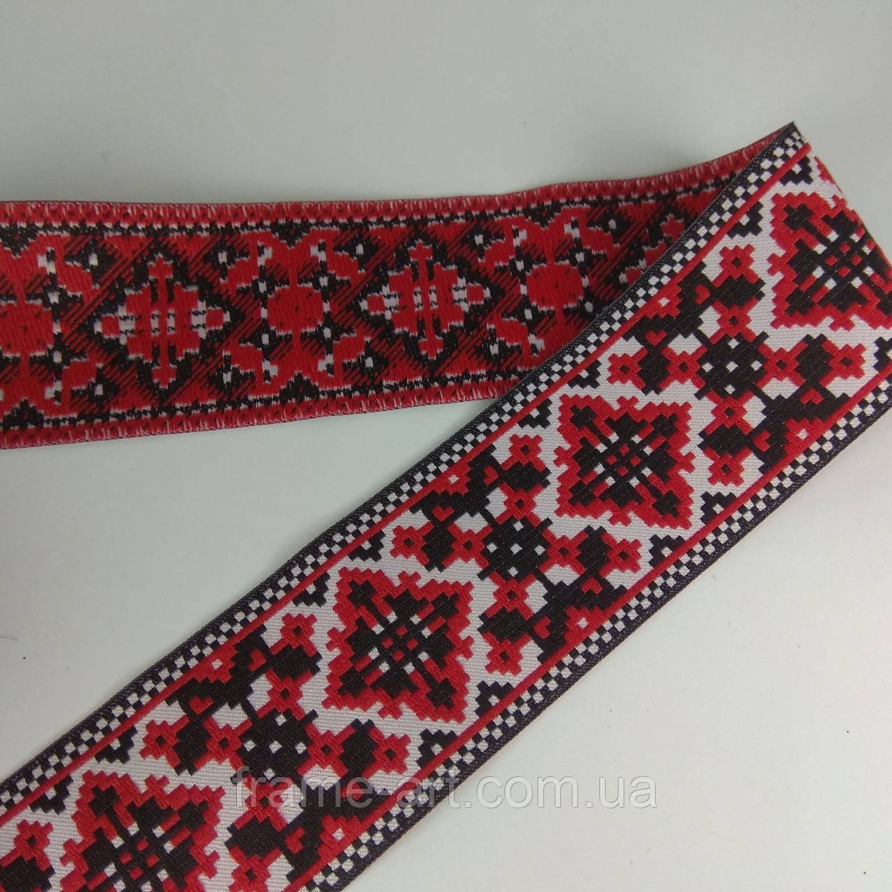 Прошва Украинская вышивка №26 50мм красная