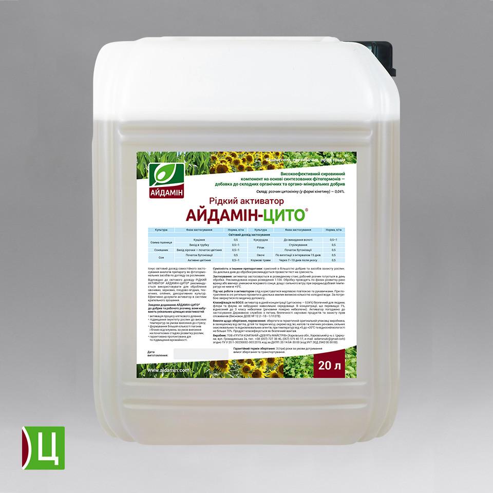 Стимулятор роста пшеницы Айдамин Цито — жидкий активатор