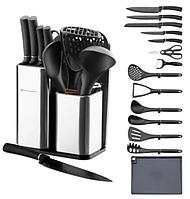 Набор кухонных ножей + набор кухонных принадлежностей Edenberg EB-3615 (15 предметов)