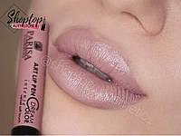 """Помада-карандаш для губ """"Parisa Cosmetics"""" 02"""