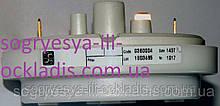 Датчик тиску повітря SIT 50/30 Pa (б.ф.у, EU) Ariston, Demrad та ін, арт. 0.380.004, к. з. 0053/3