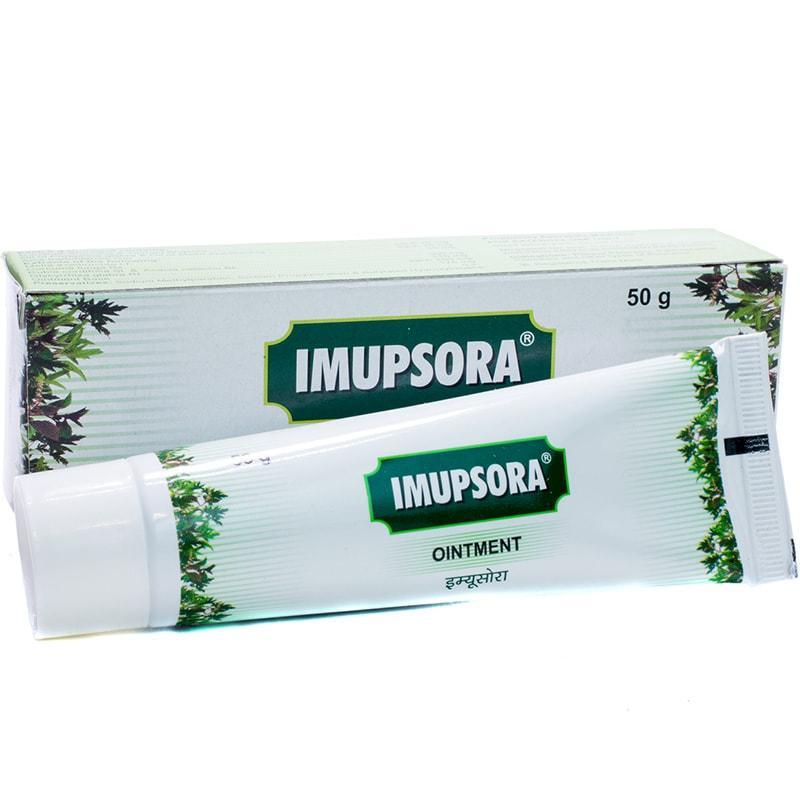 Имупсора мазь / Imupsora - від псоріазу - Чарак - 50 гр