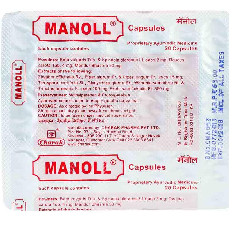Манолл / Manoll - натуральный антиоксидант и усилитель иммунитета - Чарак - 20 таб