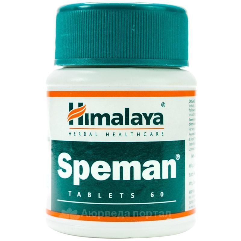 Спеман / Speman - збільшення лібідо, лікування простатиту і чоловічого безпліддя - Хималая - 60 таб
