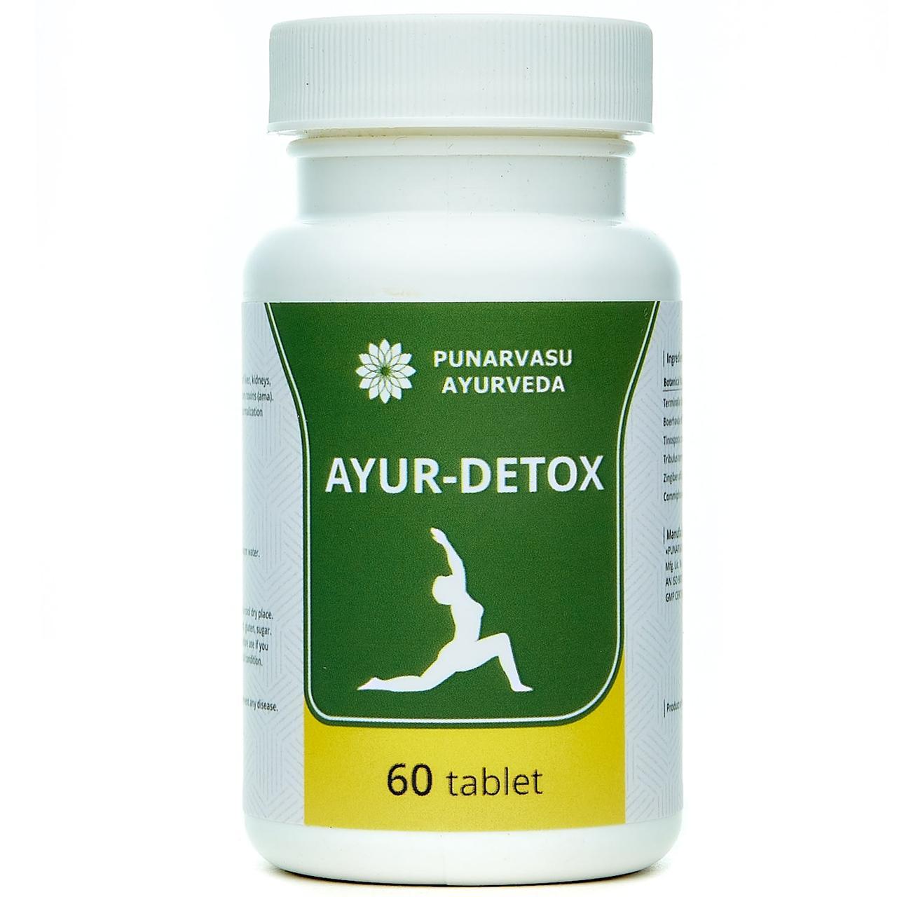 Аюр детокс / Ayur Detox - усунення токсинів, схуднення і поліпшення травлення - Пунарвасу - 60 таб