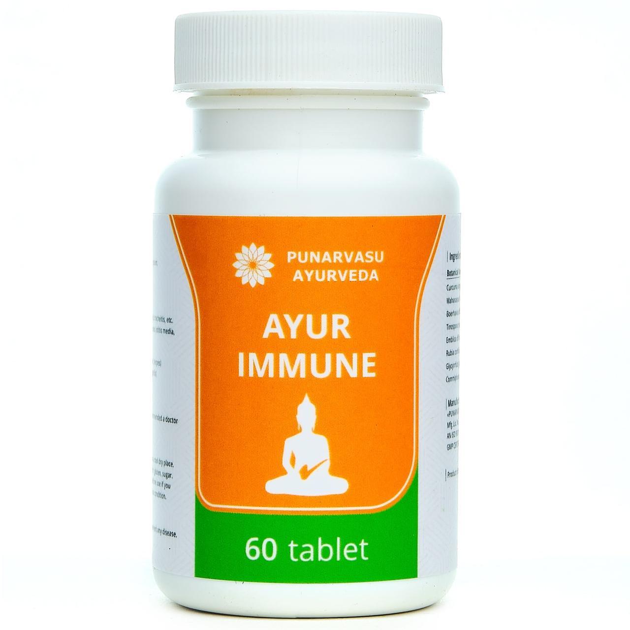 Аюр імун / Ayur Immune - посилення імунітету, при застуді, грипі та вірусних інфекціях - Пунарвасу - 60 таб