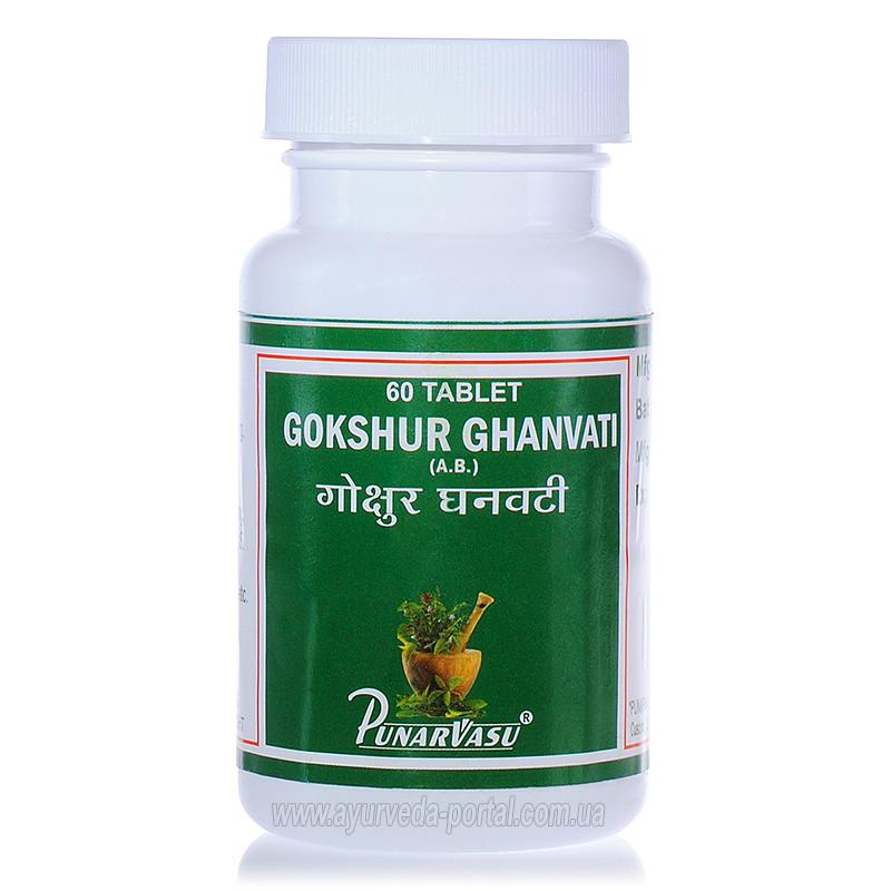 Гокшура екстракт / Gokshur ghanvati - тонік, афродизіак, поліпшення роботи нирок - Пунарвасу - 60 таб
