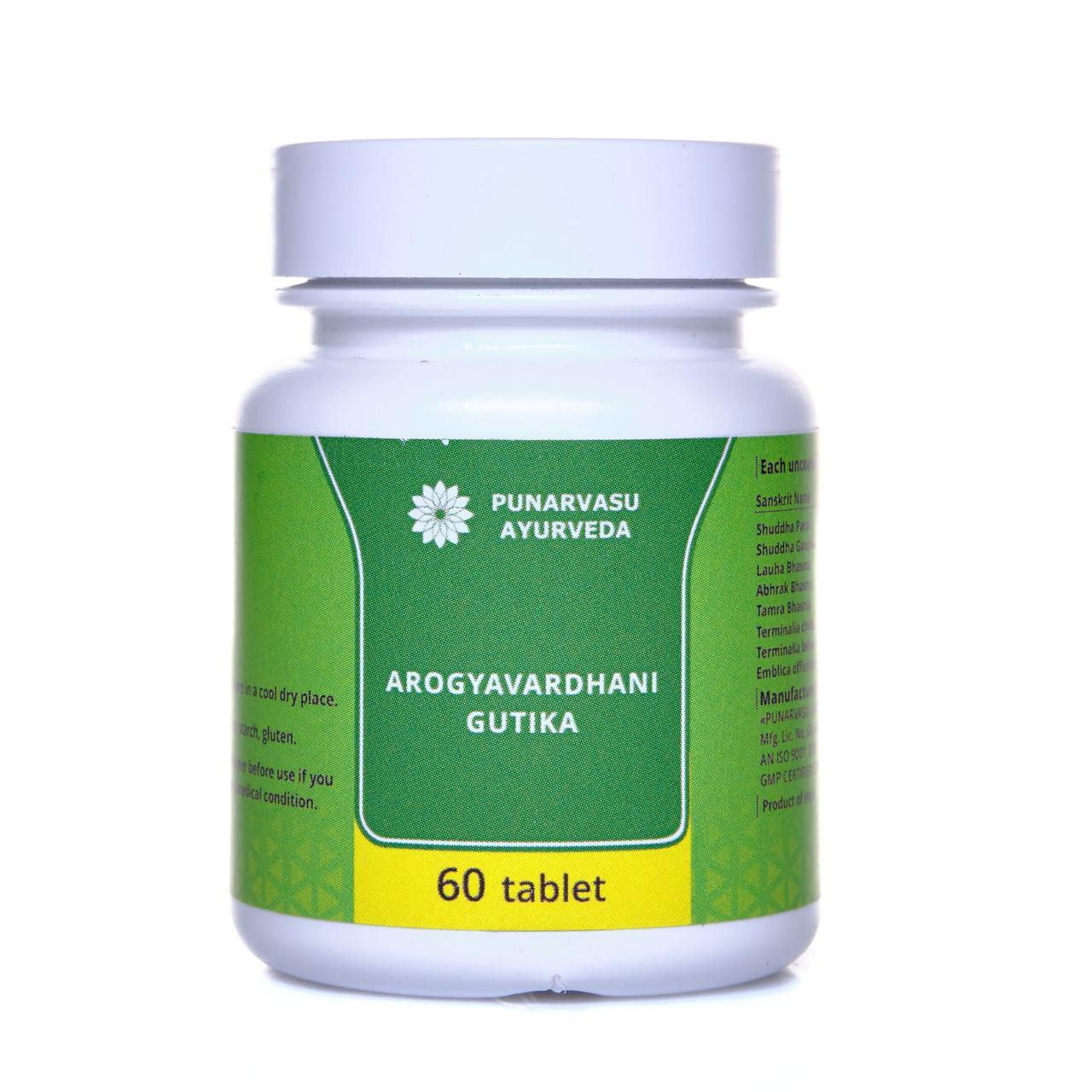 Арогья вардхини гутика / Arogyavardhani gutika - гепатопротектор, желчегонное, вирусные и кожные заболевания -