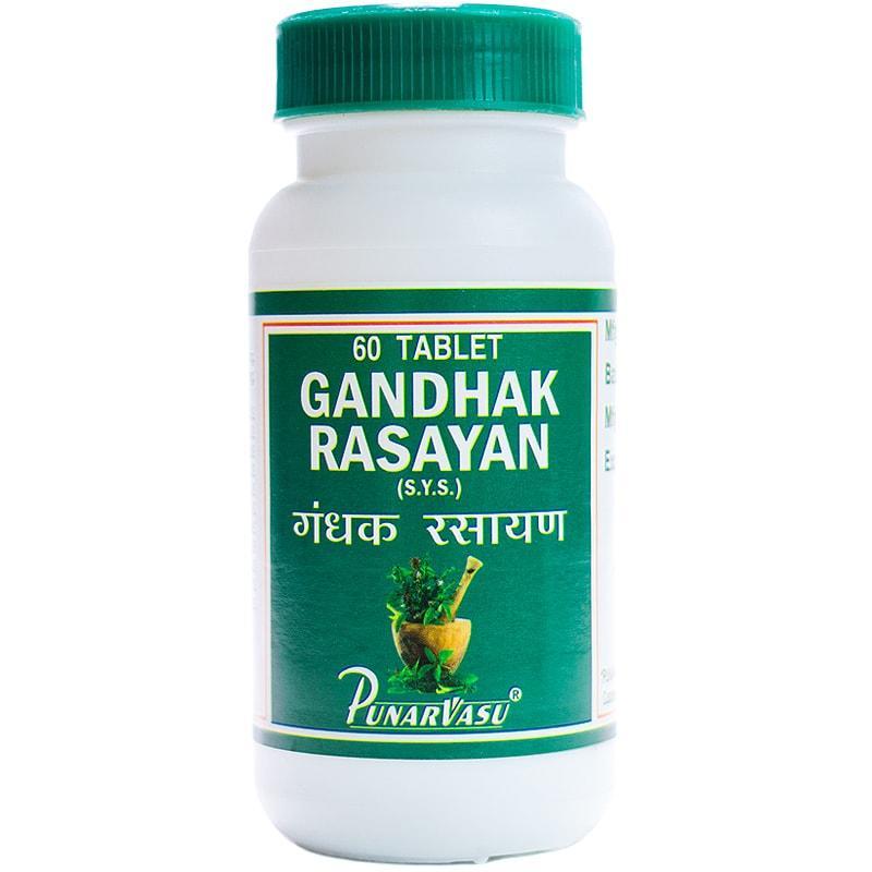 Гандхак расаяна / Gandhak rasayan - экзема, дерматит, кожные заболевания - Пунарвасу - 60 таб